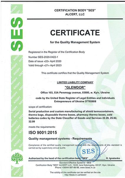angliso sertyfikat na systemu upravlinnya yakistyu 1 1 3
